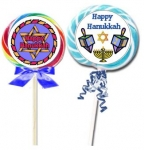 Hanukkah Lollipops