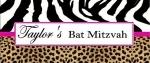 #BAT002